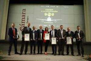 premios exportacion 2017